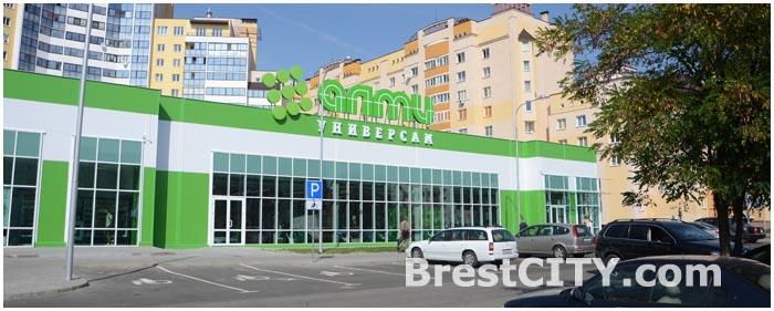 Новый магазин АЛМИ в Бресте на Востоке