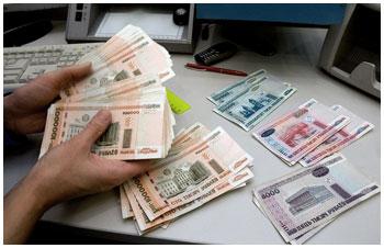 Деньги в банке. Кассир