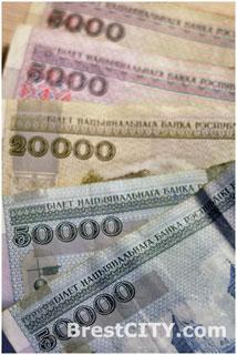 Базовая величина в Беларуси с 1 апреля 2014