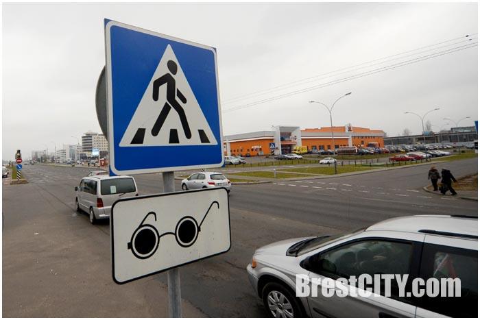 Акция ГАИ Незрячий пешеход в Бресте 13 ноября