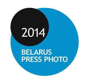 Пресс фото Беларуси 2014. Фотоконкурс