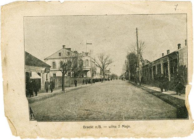 Старые фото Бреста польского периода