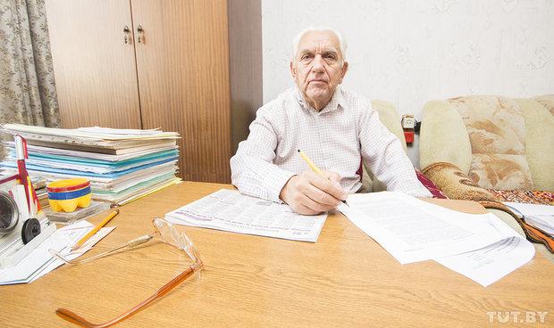Павел Степанович Козлов - пенсионер