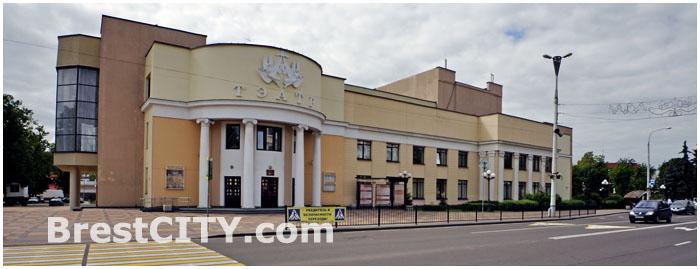 Брестский академический театр драмы на улице Ленина