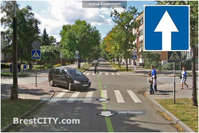 Улица Буденного в Бресте с односторонним движением