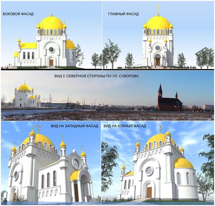 Православный храм на улице Суворова в Бресте. Проект