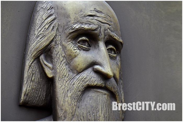 Мемориальная доска в честь Николая Чурабо в Бресте