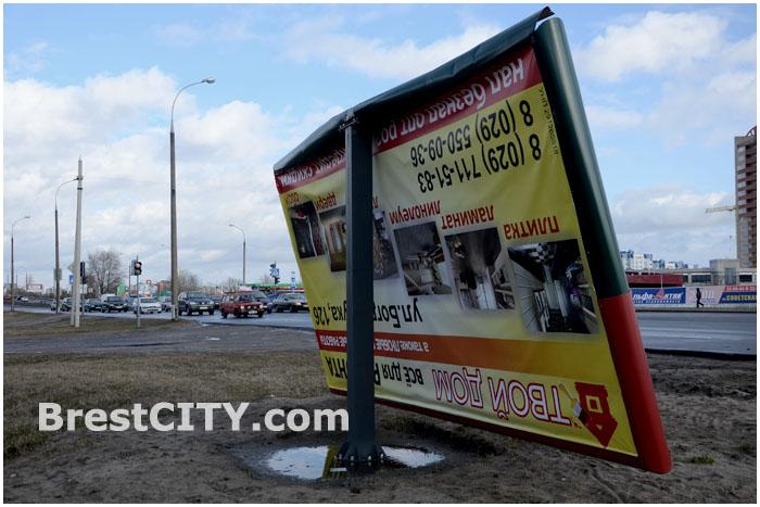 Циклон Ев в Бресте. 15.03.2014. Штормовой ветер