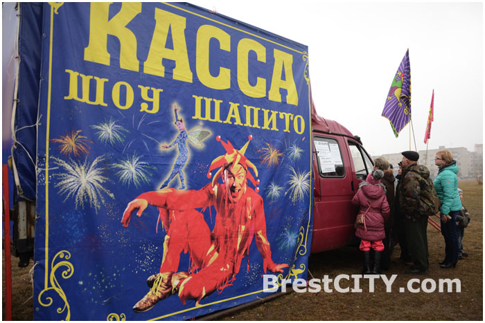 Цирк-шапито на проспекте Республики в Бресте