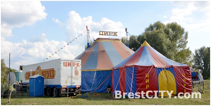 Цирк-шапито круиз в Бресте возле ЦМТ