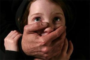 Пойманный ребенок