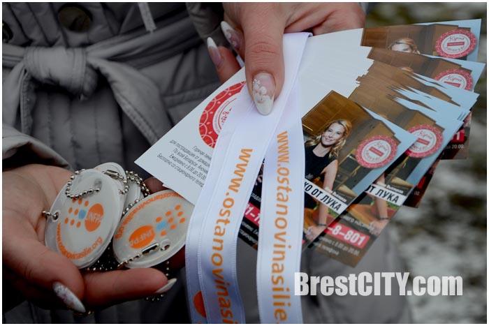 Акция ГАИ и фонда ООН против насилия в отношении женщин