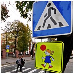 Школьники-пешеходы на дороге