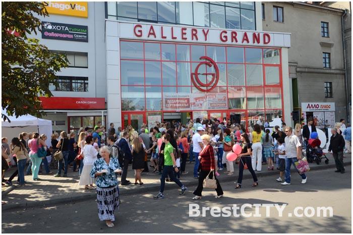 Галерее Гранд в Бресте один год. Праздник 14 сентября