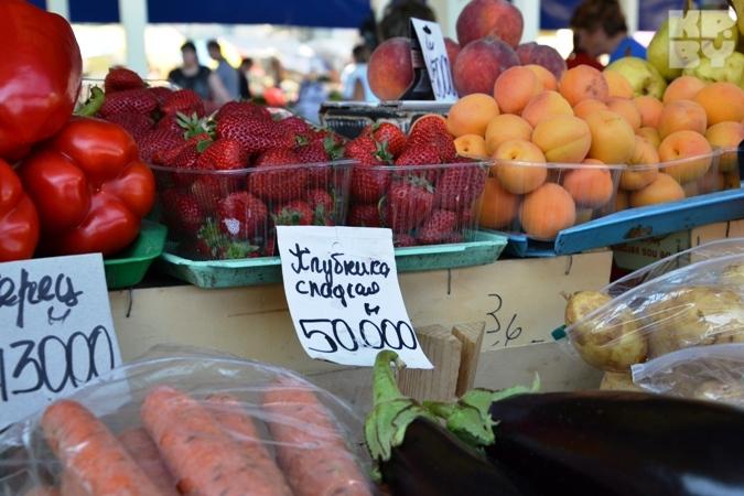 Клубника на рынке в Бресте. Сколько стоит в 2014 году?