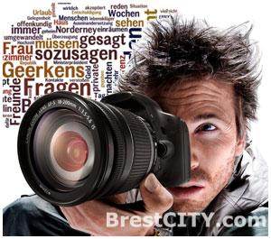 Фотоконкурс немецких слов проходит в Бресте