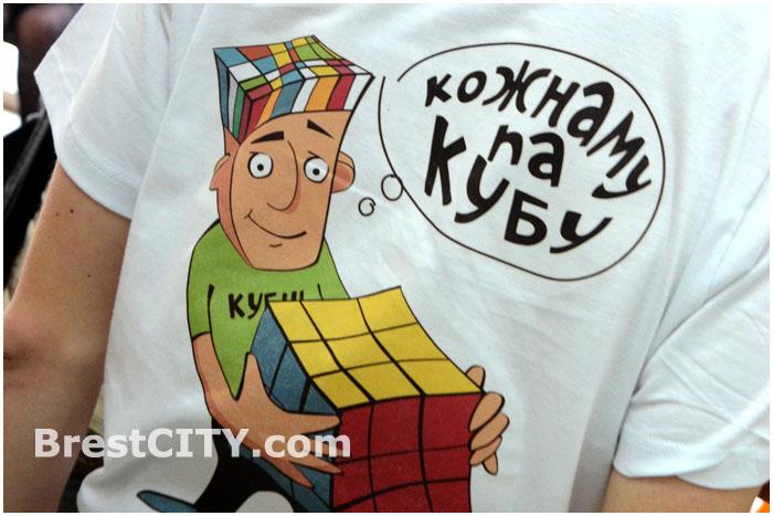 Соревнования по сборке кубика Рубика в Бресте 26-27 апреля 2014