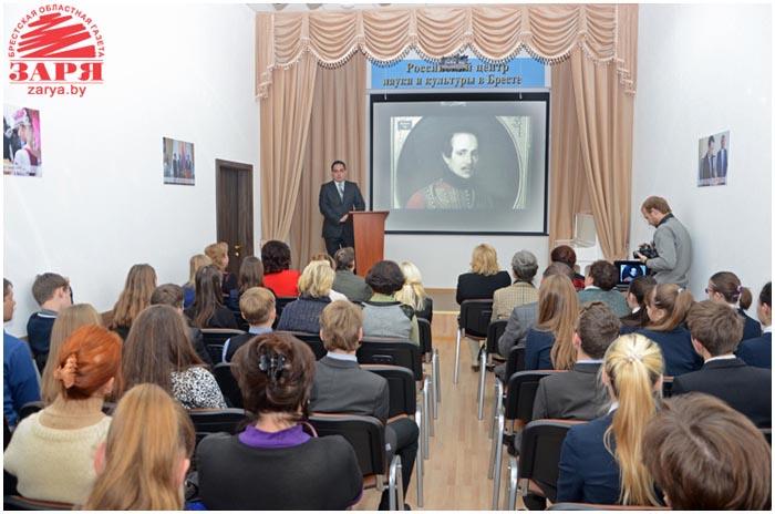 Выставка, посвященная 200-летию Лермонтова открылась в Бресте