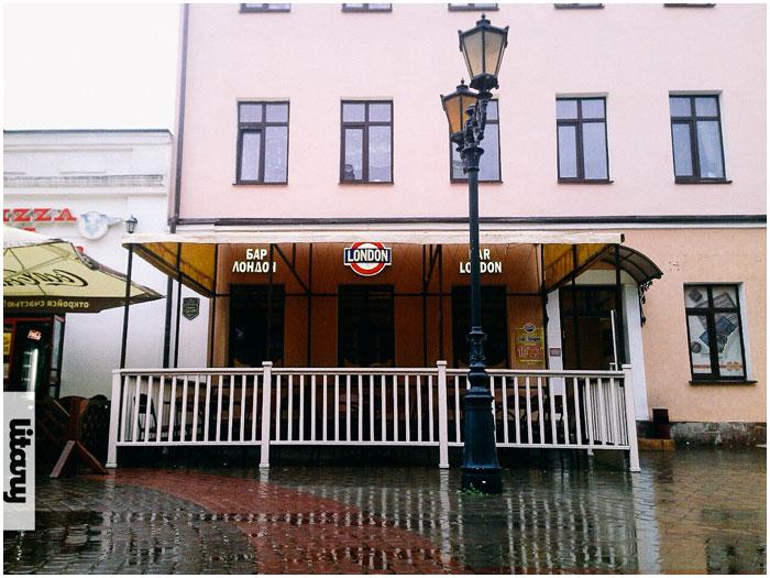 Кафе Лондон в Бресте на Советской