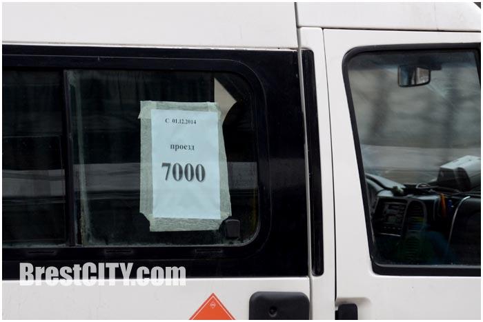 Проезд в маршрутках Бреста с 1 декабря 2014 7 тысяч рублей