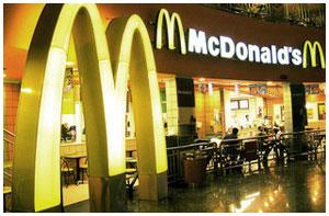 Ресторан быстрого питания МакДональдс