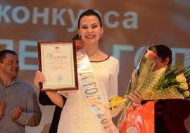 Александра Молоканова из Барановичей