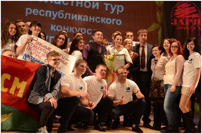 Александра Молоканова студентка года из Барановичей