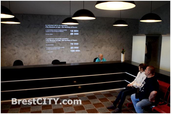 """""""Музей войны - территория мира"""" в Брестской крепости (фото, видео)"""