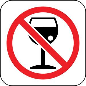 Запрет алкоголя. Картинка