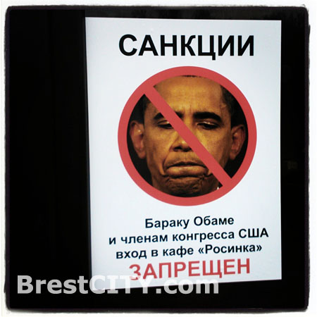 Бараку Обаме, президенту США запретили посещать кафе