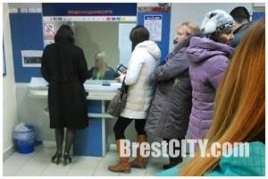 Обмен валюты в Бресте. Пункт обмена
