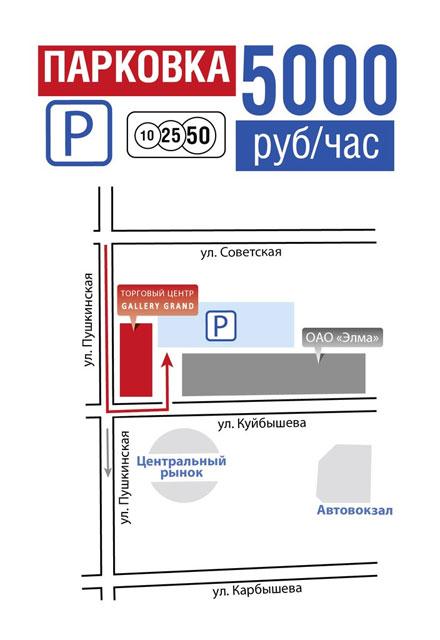 Парковка возле колхозного рынка в Бресте