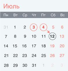 Перенос рабочих дней в Беларуси в июле 2014