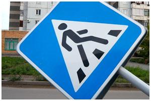 Наезд на пешехода, переходившего дорогу по зебре