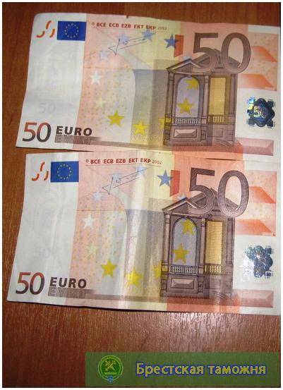 Попытка подкупа на таможне. 100 евро