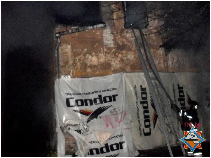 Пожар на улице 17 сентября в Бресте