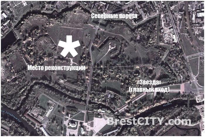 Схема. Место проведения реконструкции в Брестской крепости 22 июня.