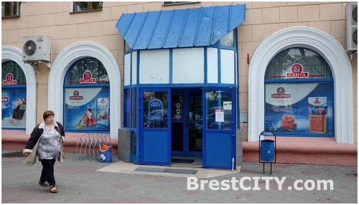 Магазин Санта Импекс в Бресте