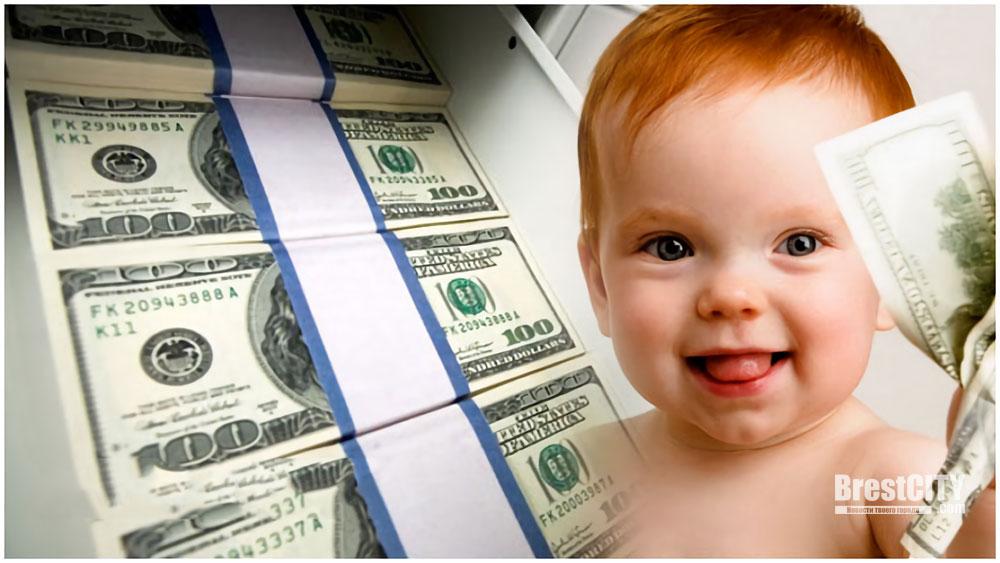 10 тысяч долларов на ребенка. Семейный капитал в Беларуси