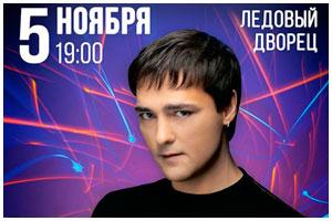 Юрий Шатунов. Концерт в Бресте