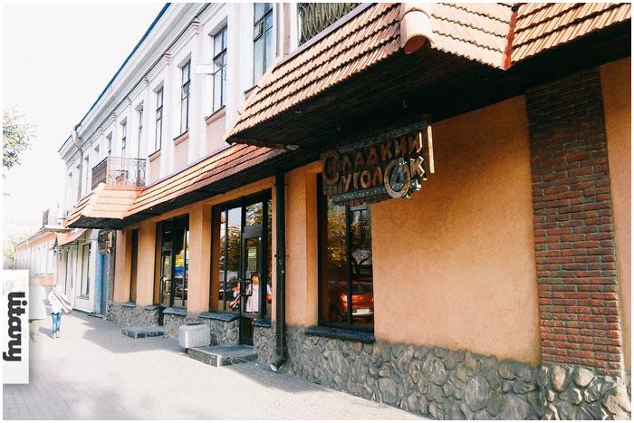 Кафе Сладкий уголок на Пушкинской в Бресте