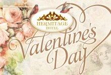 День Святого Валентина в отеле Эрмитаж