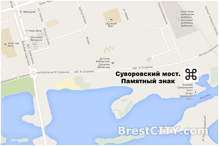 Карта, где находится Суворовский мост в Бресте