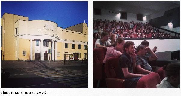 Закулисье Брестского театра