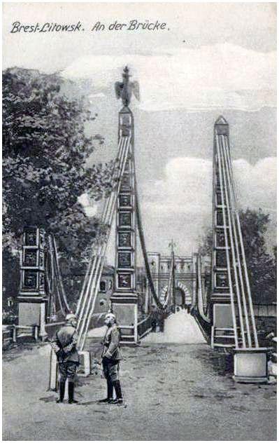 Тереспольские ворота. 1915-1918 г.