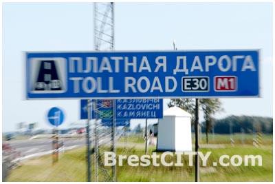 БелТолл платные дороги Беларуси