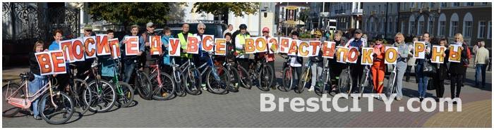 Велопарад в Бресте в День пожилых людей