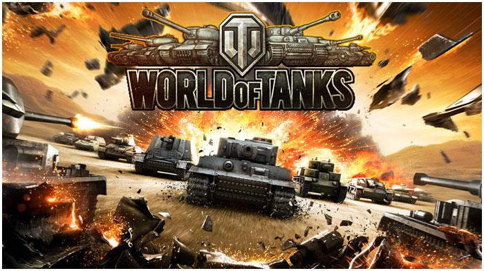 Взлом аккаунта игры WORLD OF TANKS