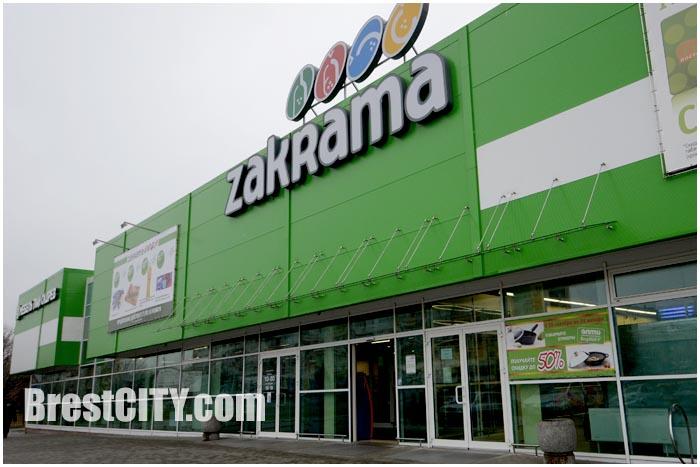 С 1 декабря в Бресте закрывают магазин ЗАКРАМА на ул. Московской