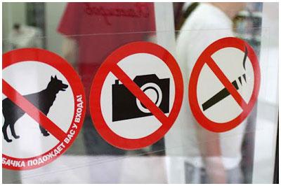 Запрет фотосъемки в магазине